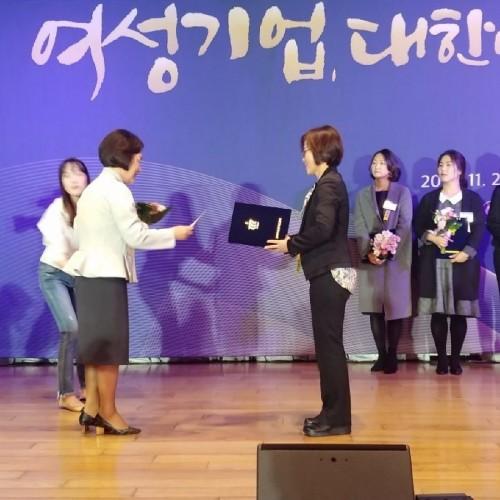 여성창업경진대회 입상 2018.11