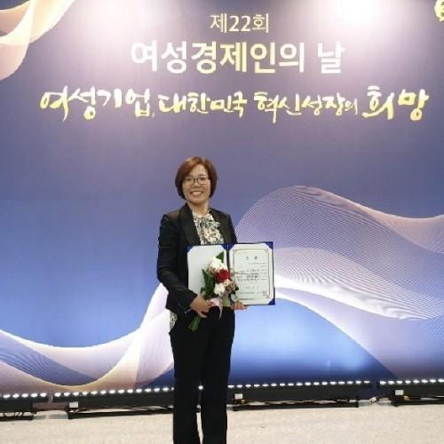 여성경제인협회 입상 사진 2018.11
